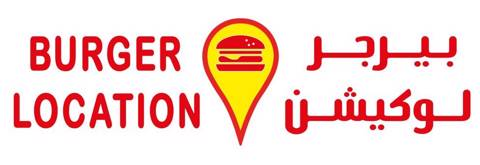 Burger Location